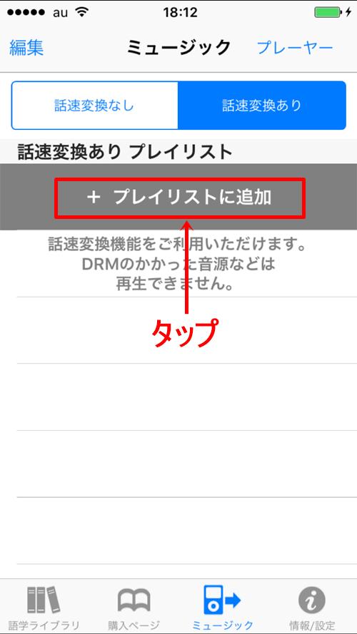 3-d_1