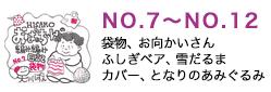 NO7-NO12